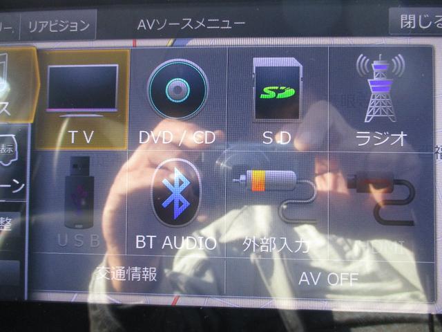 「トヨタ」「エスクァイア」「ミニバン・ワンボックス」「千葉県」の中古車43