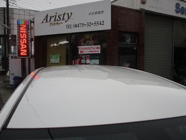 「トヨタ」「シエンタ」「ミニバン・ワンボックス」「千葉県」の中古車25