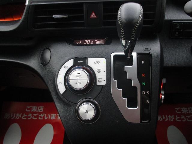「トヨタ」「シエンタ」「ミニバン・ワンボックス」「千葉県」の中古車45