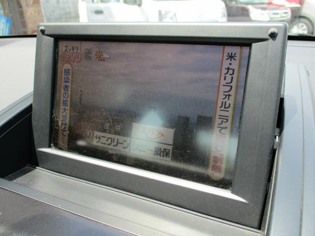 「トヨタ」「SAI」「セダン」「千葉県」の中古車18