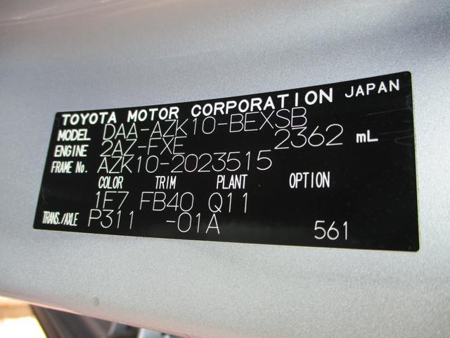 「トヨタ」「SAI」「セダン」「千葉県」の中古車46