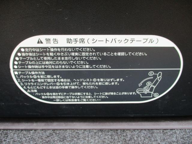 「トヨタ」「ポルテ」「ミニバン・ワンボックス」「千葉県」の中古車47