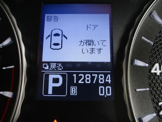 「日産」「フーガ」「セダン」「千葉県」の中古車13