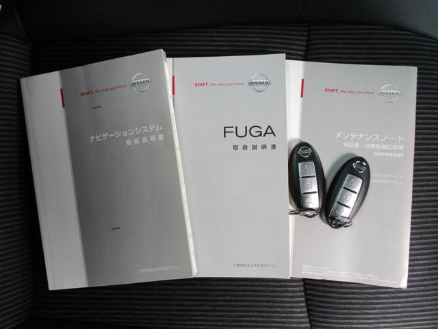 「日産」「フーガ」「セダン」「千葉県」の中古車44