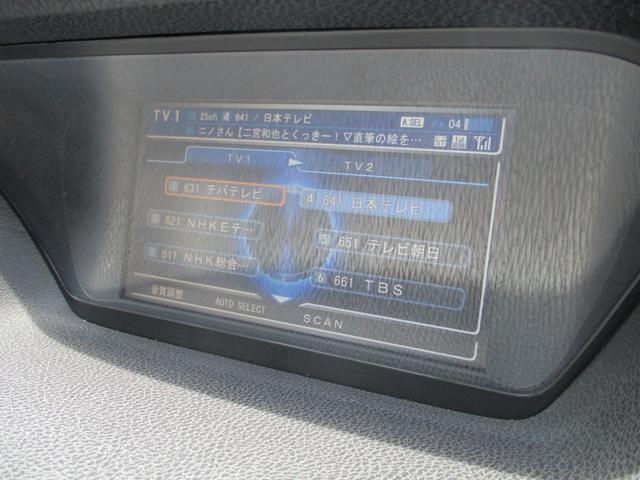 「ホンダ」「アコードツアラー」「ステーションワゴン」「千葉県」の中古車17