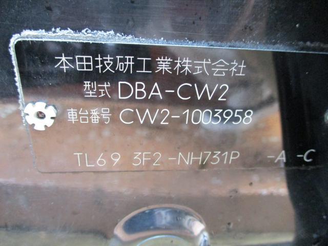 「ホンダ」「アコードツアラー」「ステーションワゴン」「千葉県」の中古車49