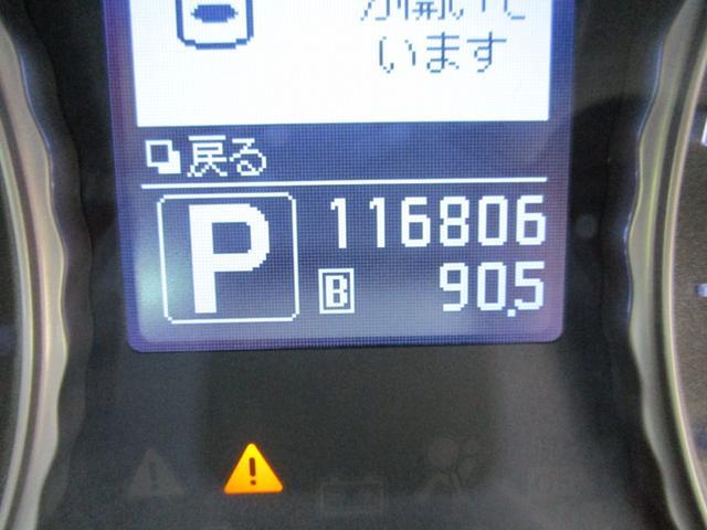 「三菱」「プラウディア」「セダン」「千葉県」の中古車15