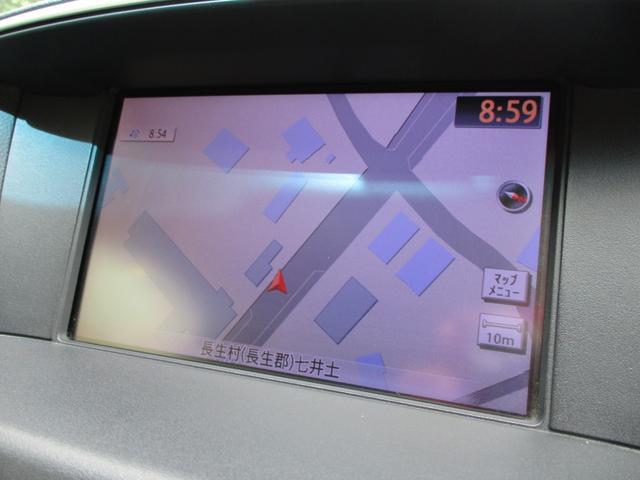 「三菱」「プラウディア」「セダン」「千葉県」の中古車26