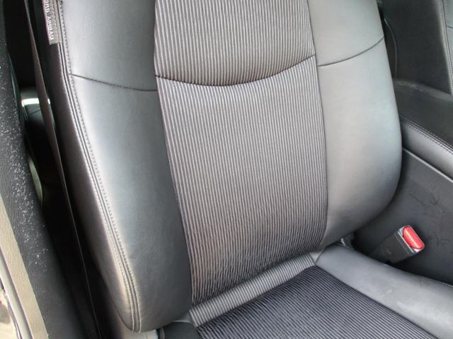 「三菱」「プラウディア」「セダン」「千葉県」の中古車28