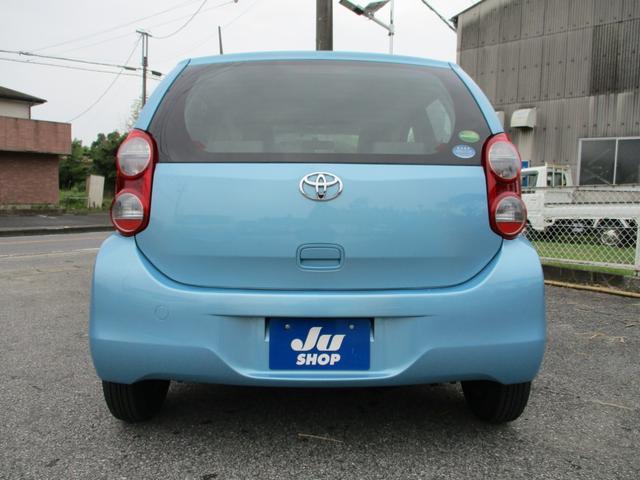 「トヨタ」「パッソ」「コンパクトカー」「千葉県」の中古車7