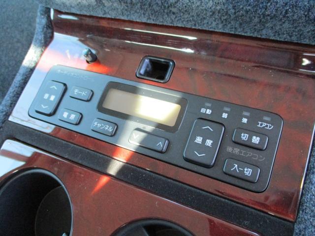 標準仕様車 デュアルEMVパッケージ パールホワイトオールペン・エアサス・20インチアルミ・電動格納ミラー(36枚目)