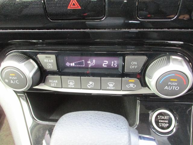 ハイウェイスター プロパイロットエディション インテリジェントキー・エマージェンシーブレーキ・ハンズフリーオートドア・両側電動スライド・VDC・LEDライト・純正SDナビ・フルセグ・バックモニター・USB電源ソケット・テレスコピックステアリング・(21枚目)