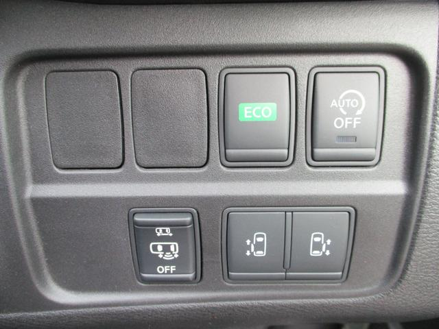 ハイウェイスター プロパイロットエディション インテリジェントキー・エマージェンシーブレーキ・ハンズフリーオートドア・両側電動スライド・VDC・LEDライト・純正SDナビ・フルセグ・バックモニター・USB電源ソケット・テレスコピックステアリング・(24枚目)