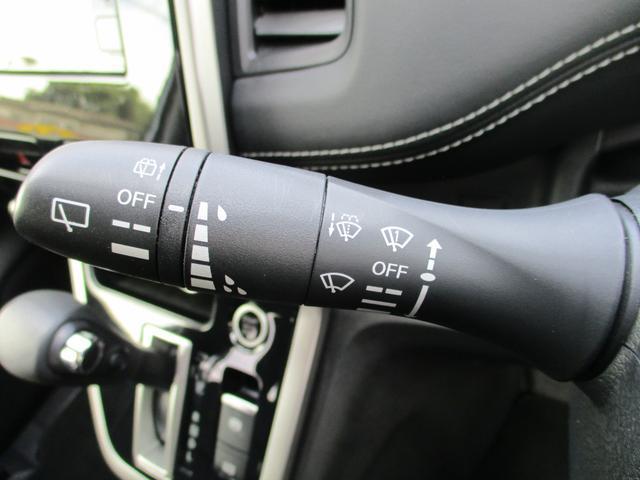 ハイウェイスター プロパイロットエディション インテリジェントキー・エマージェンシーブレーキ・ハンズフリーオートドア・両側電動スライド・VDC・LEDライト・純正SDナビ・フルセグ・バックモニター・USB電源ソケット・テレスコピックステアリング・(27枚目)