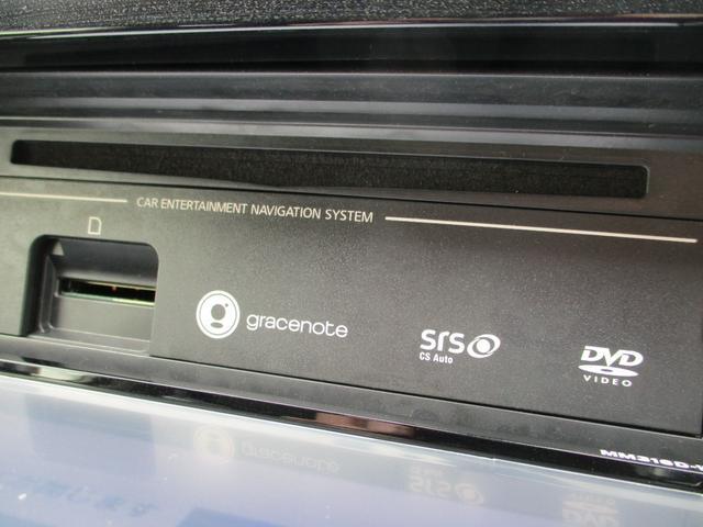 ハイウェイスター プロパイロットエディション インテリジェントキー・エマージェンシーブレーキ・ハンズフリーオートドア・両側電動スライド・VDC・LEDライト・純正SDナビ・フルセグ・バックモニター・USB電源ソケット・テレスコピックステアリング・(31枚目)