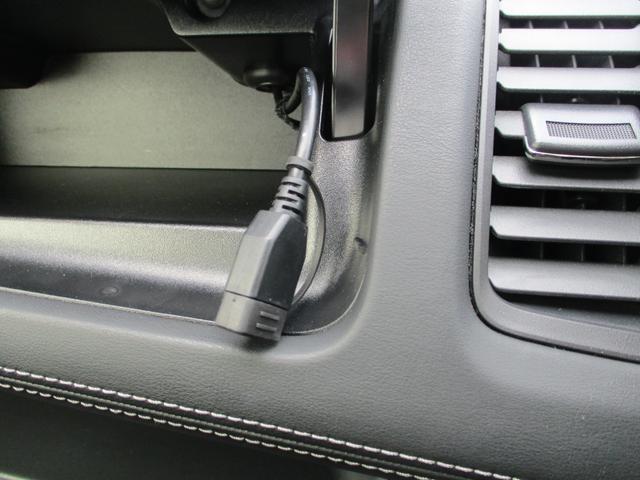 ハイウェイスター プロパイロットエディション インテリジェントキー・エマージェンシーブレーキ・ハンズフリーオートドア・両側電動スライド・VDC・LEDライト・純正SDナビ・フルセグ・バックモニター・USB電源ソケット・テレスコピックステアリング・(32枚目)