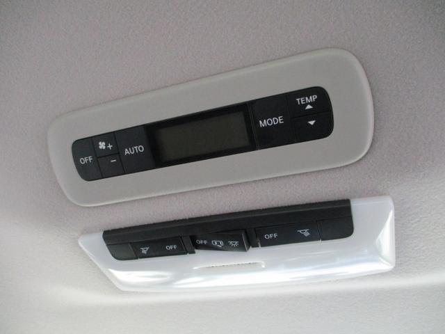 ハイウェイスター プロパイロットエディション インテリジェントキー・エマージェンシーブレーキ・ハンズフリーオートドア・両側電動スライド・VDC・LEDライト・純正SDナビ・フルセグ・バックモニター・USB電源ソケット・テレスコピックステアリング・(52枚目)