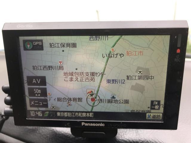「ダイハツ」「ミラ」「軽自動車」「東京都」の中古車15