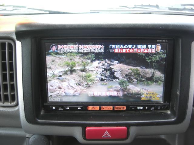 DX GLパッケージ・ナビ・TV・ETC・キーレス(14枚目)