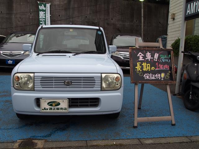 ☆カーポート横浜ではお客様とのご縁を大切にしております☆当社は「来て見て納得!買って満足!!価格以上の価値を実現」を合言葉にお客様に喜んでいただけるよう日々努力しております!