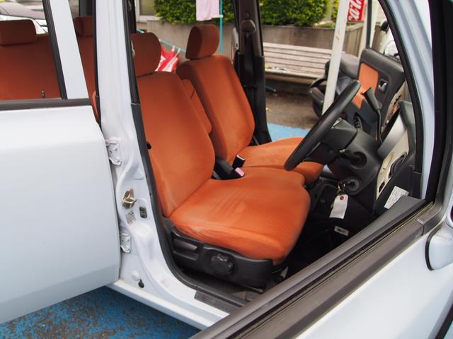 アフターサービスとして、納車後2回/年のオイル交換サービス中!!アフターサービスにも自信があります!納車しておしまいではなく、お客様が安心して車に乗って頂く為に、徹底的にフォローいたします!