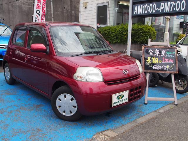 試乗大歓迎(ナンバー付きのみ)!特に修復歴あり車は試乗をお勧めいたします。試乗して納得!価格見て納得!担当者見て安心のカーポート横浜です。