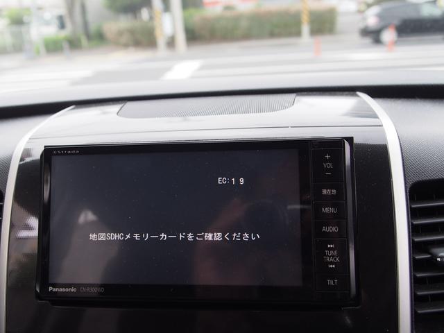 「スズキ」「ワゴンRスティングレー」「コンパクトカー」「神奈川県」の中古車27
