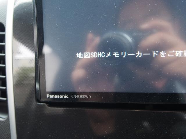 「スズキ」「ワゴンRスティングレー」「コンパクトカー」「神奈川県」の中古車28