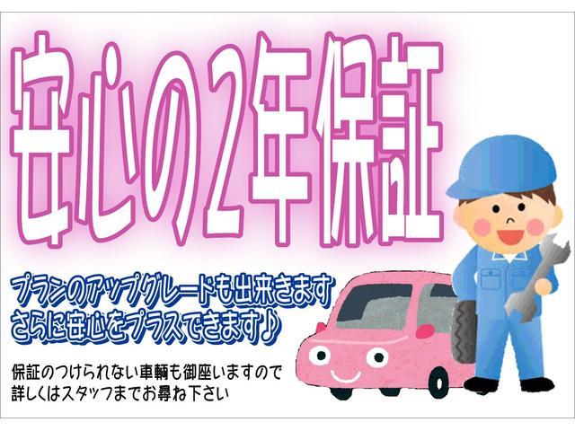 「ダイハツ」「ムーヴコンテ」「コンパクトカー」「神奈川県」の中古車2