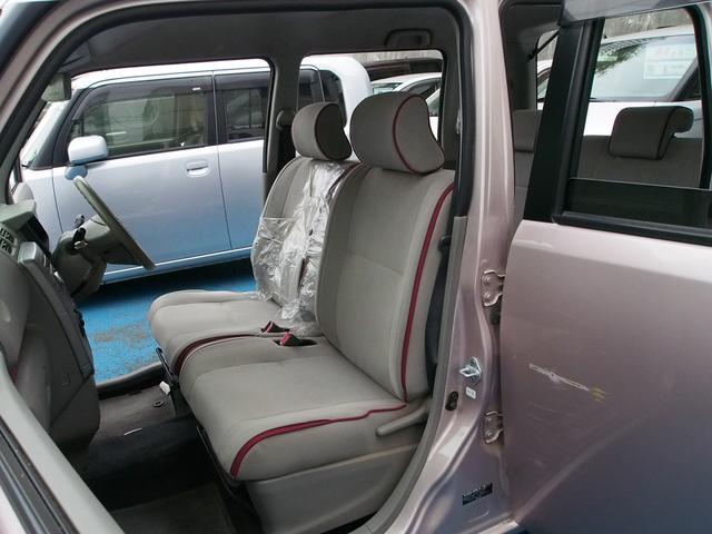 「ダイハツ」「ムーヴコンテ」「コンパクトカー」「神奈川県」の中古車43
