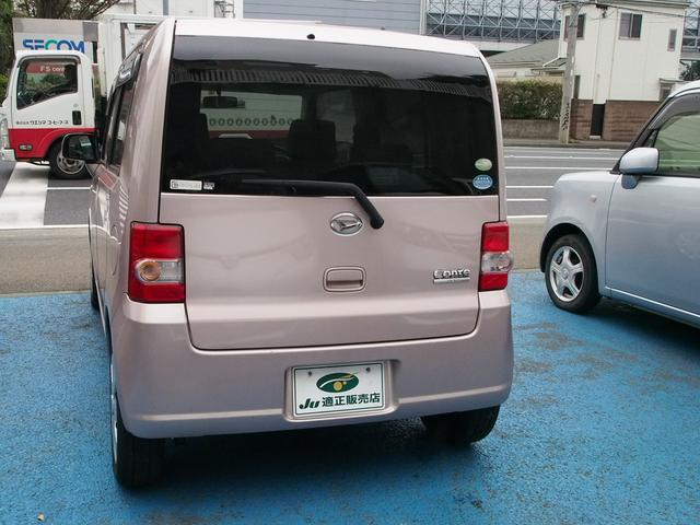「ダイハツ」「ムーヴコンテ」「コンパクトカー」「神奈川県」の中古車61
