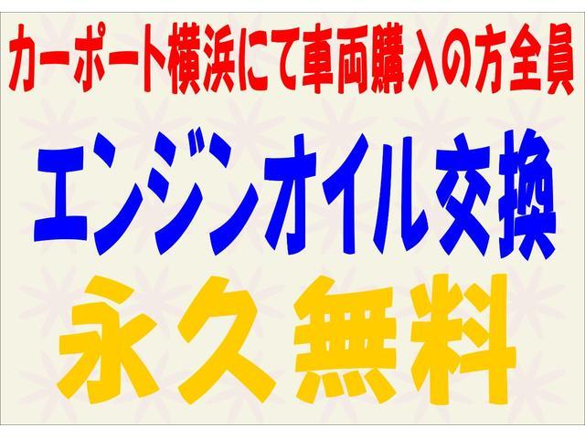 「ホンダ」「ライフ」「コンパクトカー」「神奈川県」の中古車3