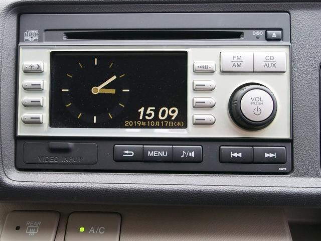 「ホンダ」「ライフ」「コンパクトカー」「神奈川県」の中古車18