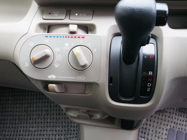 「ホンダ」「ライフ」「コンパクトカー」「神奈川県」の中古車20