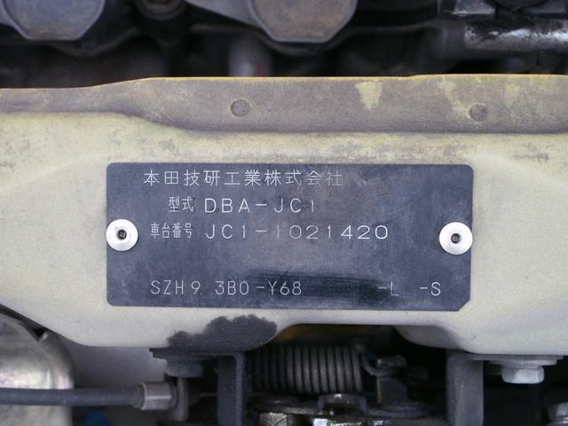 「ホンダ」「ライフ」「コンパクトカー」「神奈川県」の中古車51