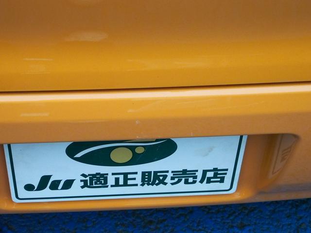 「ホンダ」「ライフ」「コンパクトカー」「神奈川県」の中古車52