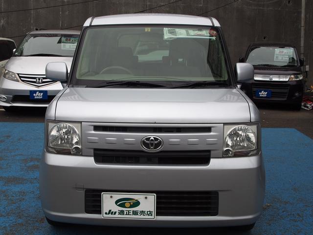 「トヨタ」「ピクシススペース」「コンパクトカー」「神奈川県」の中古車6