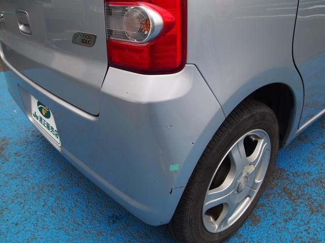 「トヨタ」「ピクシススペース」「コンパクトカー」「神奈川県」の中古車33