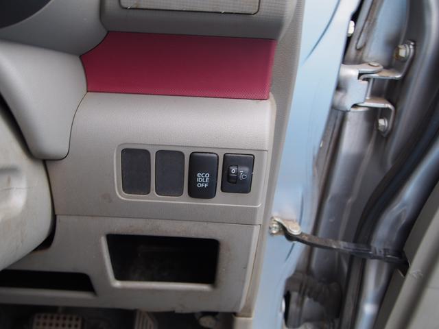 「トヨタ」「ピクシススペース」「コンパクトカー」「神奈川県」の中古車56