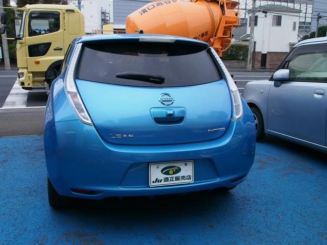 「日産」「リーフ」「コンパクトカー」「神奈川県」の中古車55