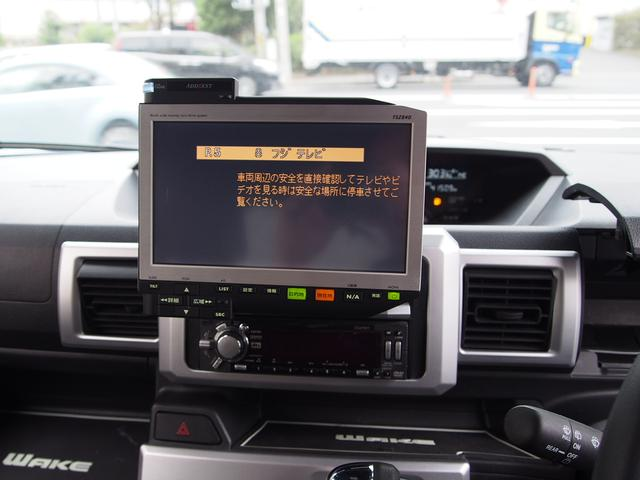 「ダイハツ」「ウェイク」「コンパクトカー」「神奈川県」の中古車52