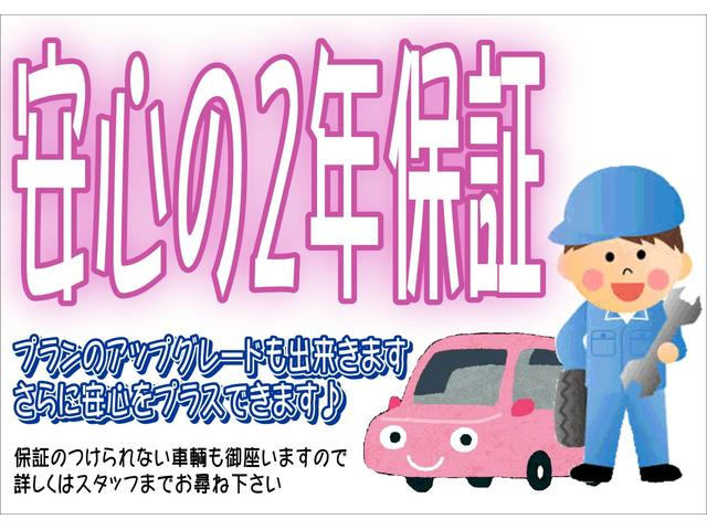 「マツダ」「フレアワゴンカスタムスタイル」「コンパクトカー」「神奈川県」の中古車4