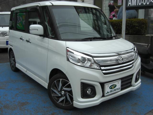 「マツダ」「フレアワゴンカスタムスタイル」「コンパクトカー」「神奈川県」の中古車6