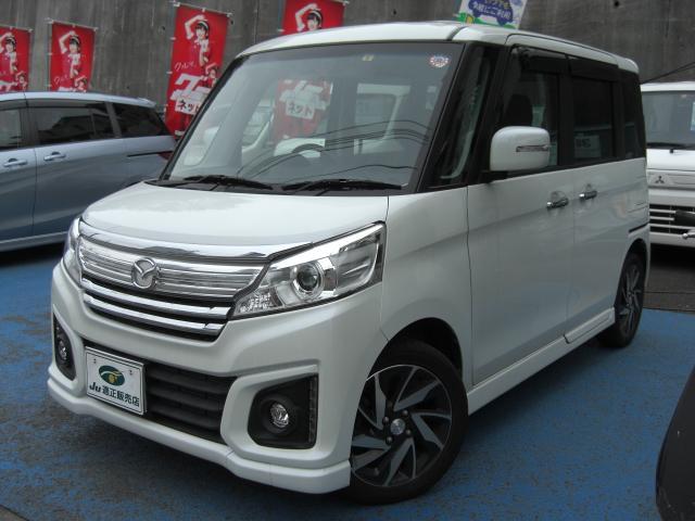 「マツダ」「フレアワゴンカスタムスタイル」「コンパクトカー」「神奈川県」の中古車7