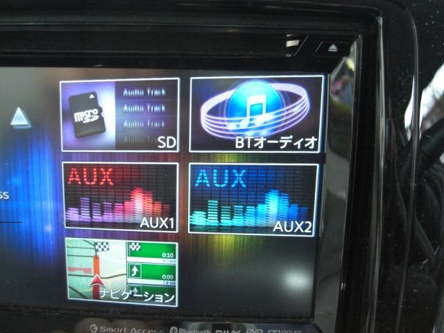 「マツダ」「フレアワゴンカスタムスタイル」「コンパクトカー」「神奈川県」の中古車33