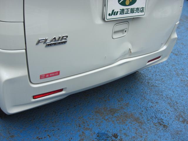 「マツダ」「フレアワゴンカスタムスタイル」「コンパクトカー」「神奈川県」の中古車48