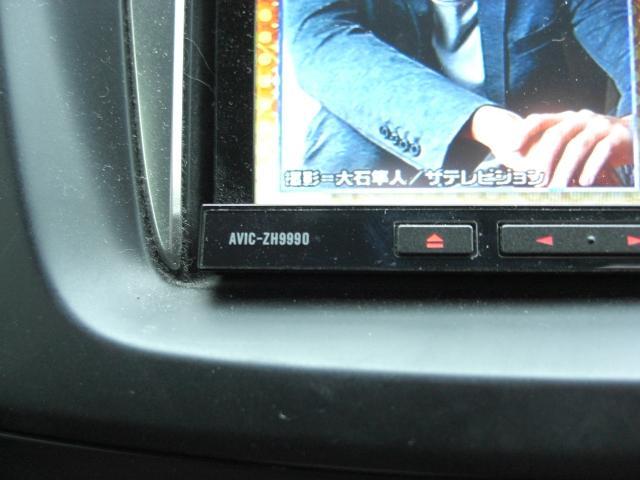 「マツダ」「プレマシー」「ミニバン・ワンボックス」「神奈川県」の中古車33
