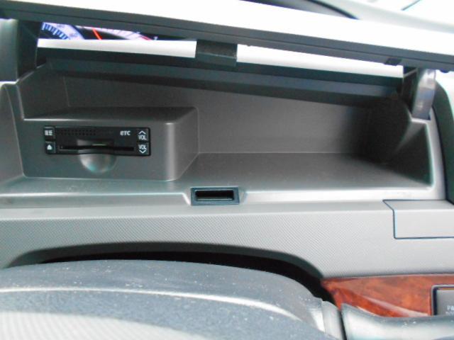2.4アエラス Gエディションナビスペシャル 両側パワースライドドア プッシュスタート ウィンカーミラー(39枚目)