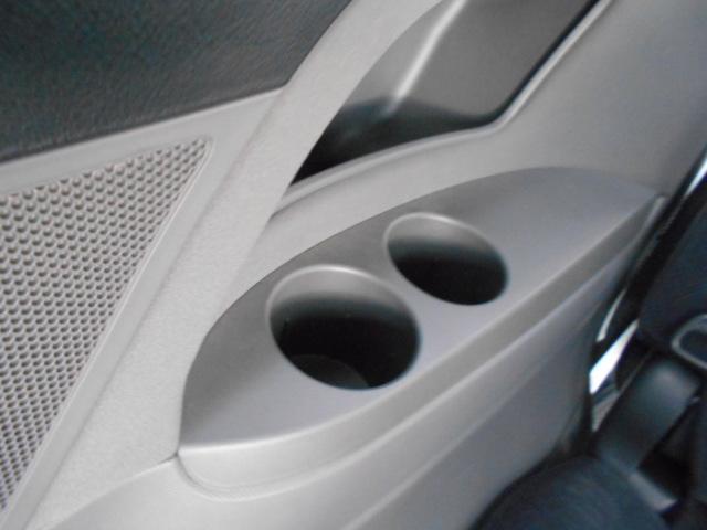 2.4アエラス Gエディションナビスペシャル 両側パワースライドドア プッシュスタート ウィンカーミラー(45枚目)
