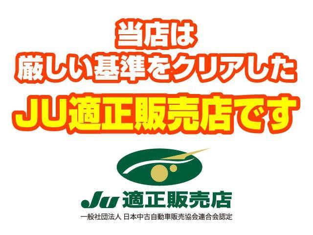 2.0i-S ナビ地デジTV DVD再生 ETC キーレス キセノン(9枚目)